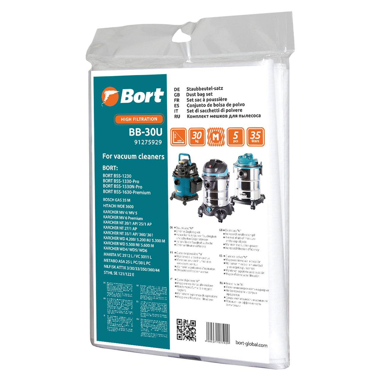 Dust bag set BORT BB-30U